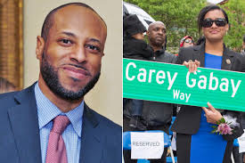 CareyGabayWay